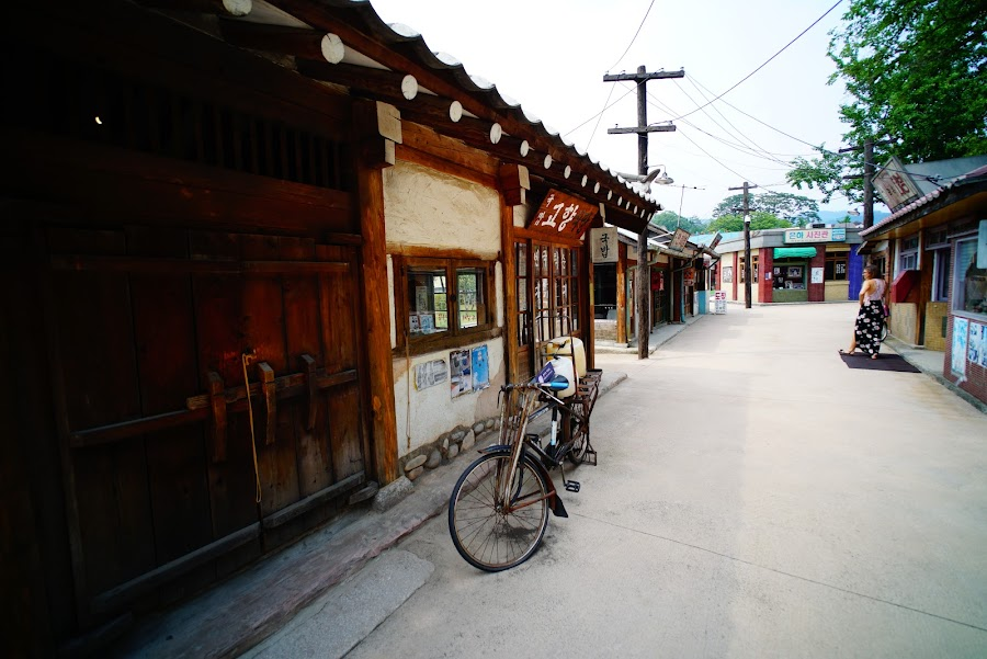 Korean Folk Village, Seoul