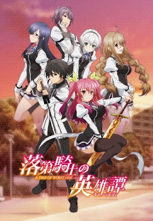 Download Rakudai Kishi no Cavalry Episode 01-12 (Batch) Sub Indo
