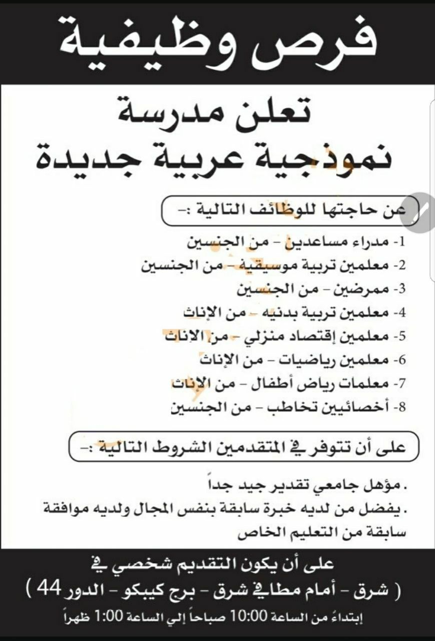 توظيف حكومي للكويتيين