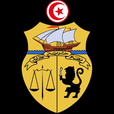 Coat of arms - Flags - Emblem - Logo Gambar Lambang, Simbol, Bendera Negara Tunisia