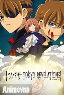 Tsubasa Tokyo Revelations - Tsubasa Tokyo Revelations OVA 2012 Poster