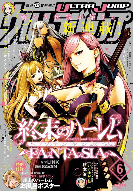 World's End Harem Manga Has Got Another Story Illustrated By Hentai Manga Artist!