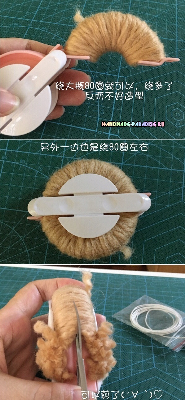 Голова игрушки из помпонов. Мастер-класс (2)
