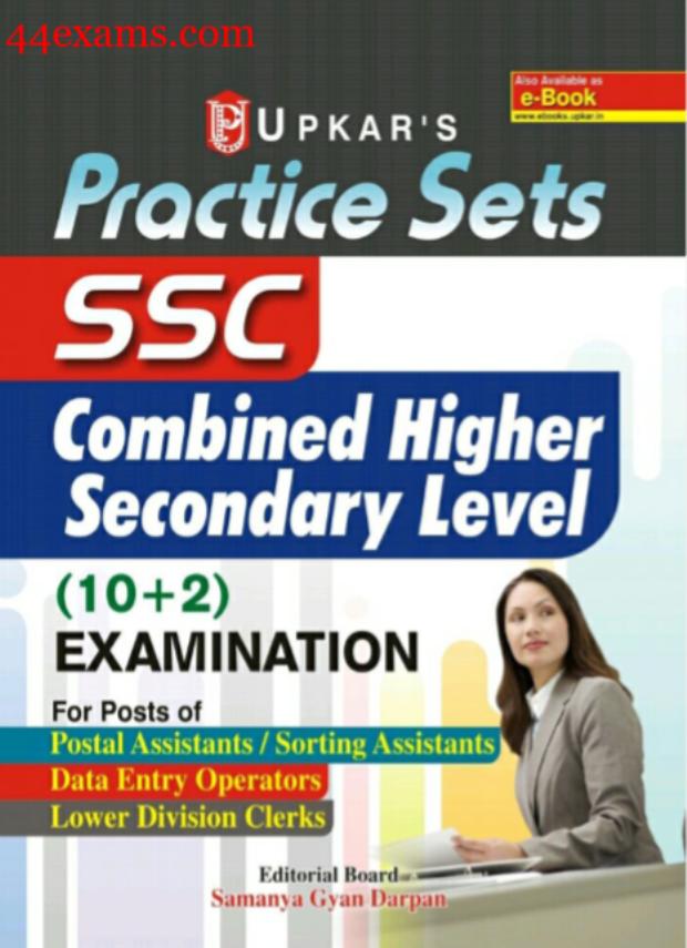 SSC CHSL(10+2) Practice Set : For SSC Exam PDF Book