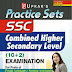 SSC CHSL(10+2) Practice Set : For SSC Exam PDF Book