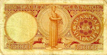 https://3.bp.blogspot.com/-MOF4WWsEM7c/UJjs1R-9UsI/AAAAAAAAKMg/DvT8ESOkPdQ/s640/GreeceP182a-10000Drachmai-1947_b.jpg