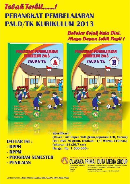 Buku Administrasi Kegiatan Belajar Mengajar PAUD / TK,buku administrasi paud, jual buku administrasi sekolah,buku induk paud tk