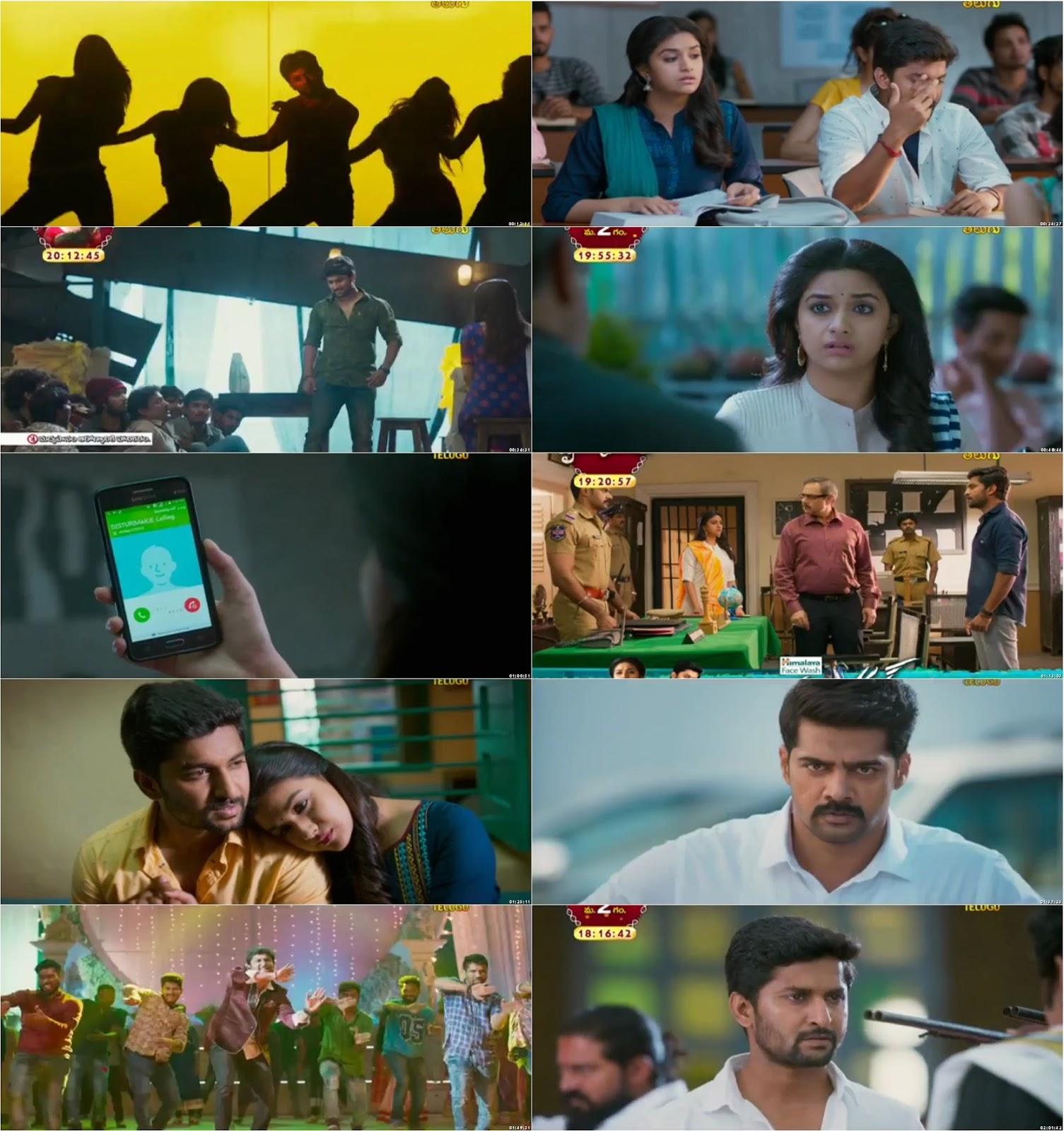 Nenu Local Telugu Movie Screenshot