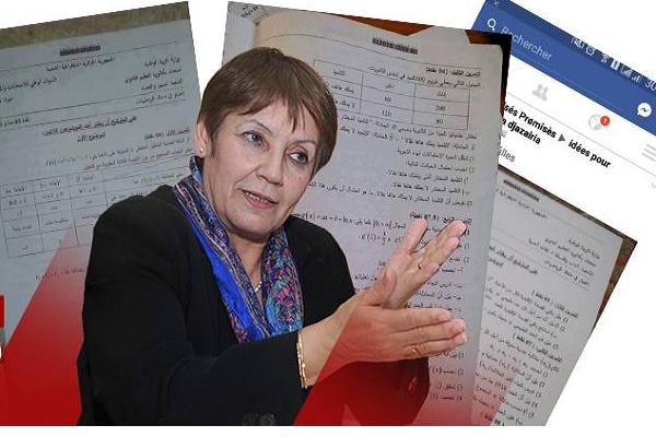 """مواضيع """"البيام"""" في الفيسبوك ..والوزيرة تنفي إلغاء الشهادة"""