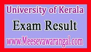 University of Kerala B.Tech VIIth Sem (2008 Scheme) Supply June 2016 Exam Results