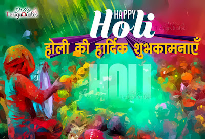 Hindi-Holi-wishes-quotes-greetings-photos-images-wallpapers