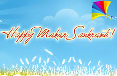 makar sankranti wishes,sankranti greetings,happy makar sankranti wishes,sankranti images,sankranti greetings in telugu,Happy sankranti images