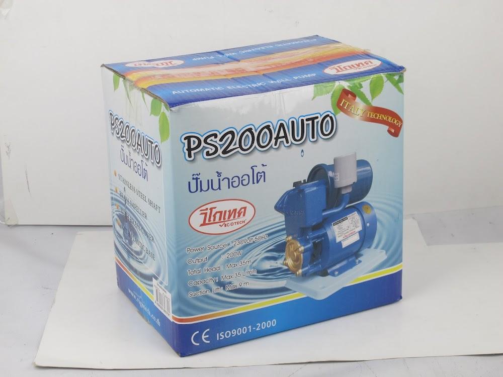 กล่อง ปั๊มน้ำอัตโนมัติ