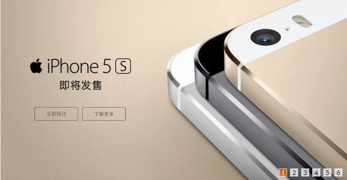 Check Price: China Mobile front page website now showing the iPhone