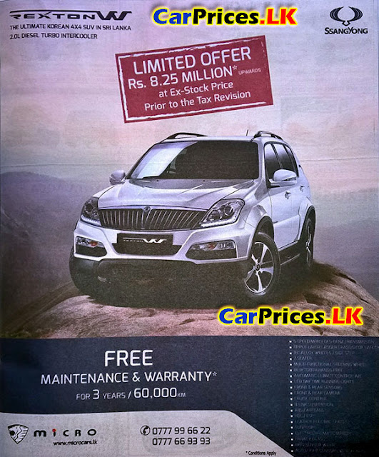brand new car prices in sri lanka   updated 1 april 2017 micro rexton