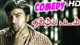Thamizh Padam Tamil Movie Comedy Scenes | Shiva | Disha Pandey | Manobala | MS Bhaskar