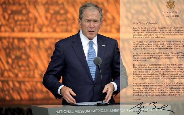 Ο Τζορτζ Μπους καλεί τους Σκοπιανούς να ψηφίσουν υπέρ της συμφωνίας των Πρεσπών