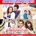 Phdeum Sne Kbae Phteah 28 END