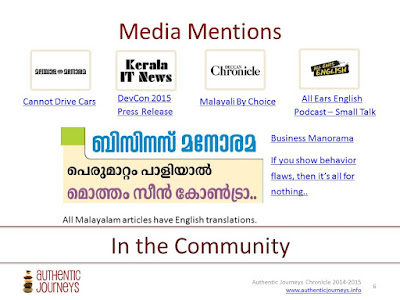 Authentic Journeys in Kerala Media