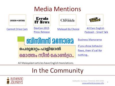 Authentic Journeys in Kerala Media