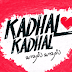 Song : Kadhal Kadhal Endru :: ALBUM : UNMAI KAADHALAN :: Song About True Love of Christ