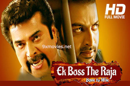 Ek Boss The Raja 2016 Hindi Dubbed