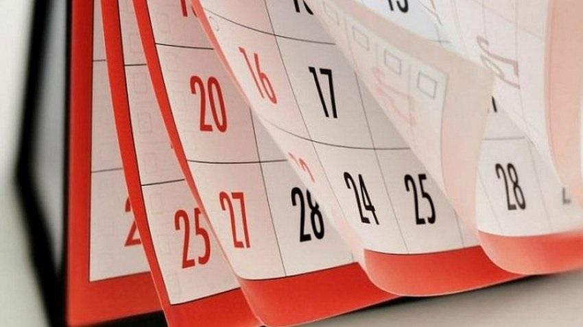 24 июня объявлен нерабочим днем