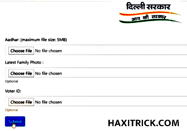 Upload Aadhar Card And Photos on Ration Card Website