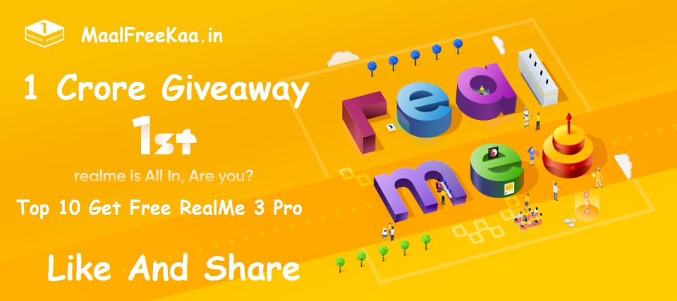 Like Giveaway Win Prizes Worth 1 Crore - Freebie Giveaway