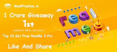 RealMe 3 Pro Free