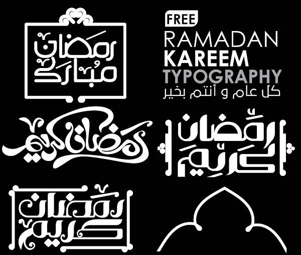 مخطوطات رمضان 2021 | حقيبة تصميمات جديدة للتصميمات الرمضانية  رمضان 1442