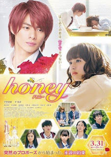 Download Film Honey (2018) Subtitle Indonesia