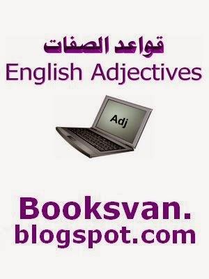 english unlimited تحميل كتاب