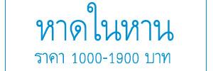 http://www.agoda.com/th-th/rawai-palm-beach-resort/hotel/phuket-th.html?cid=1732276