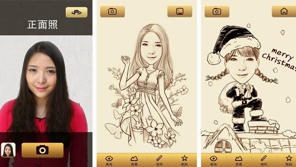 تحويل صورة وجهك إلى رسوم متحركة مع هذا التطبيق الرائع