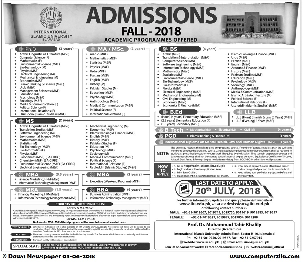 International Islamic University Admissions Fall 2018