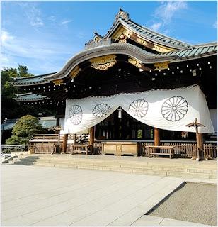 ศาลเจ้ายาสุกุนิ (Yasukuni Shrine)