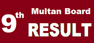 9th class result 2017 multan