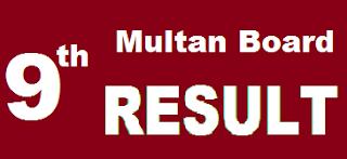 9th class result 2017 multan