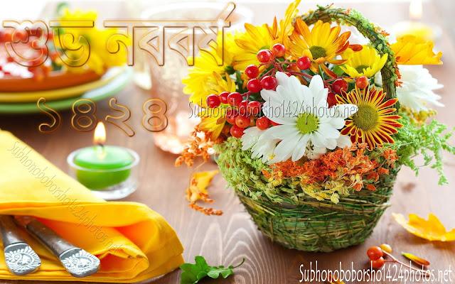 Pohela Boishakh 1424 Full HD Wallpapers