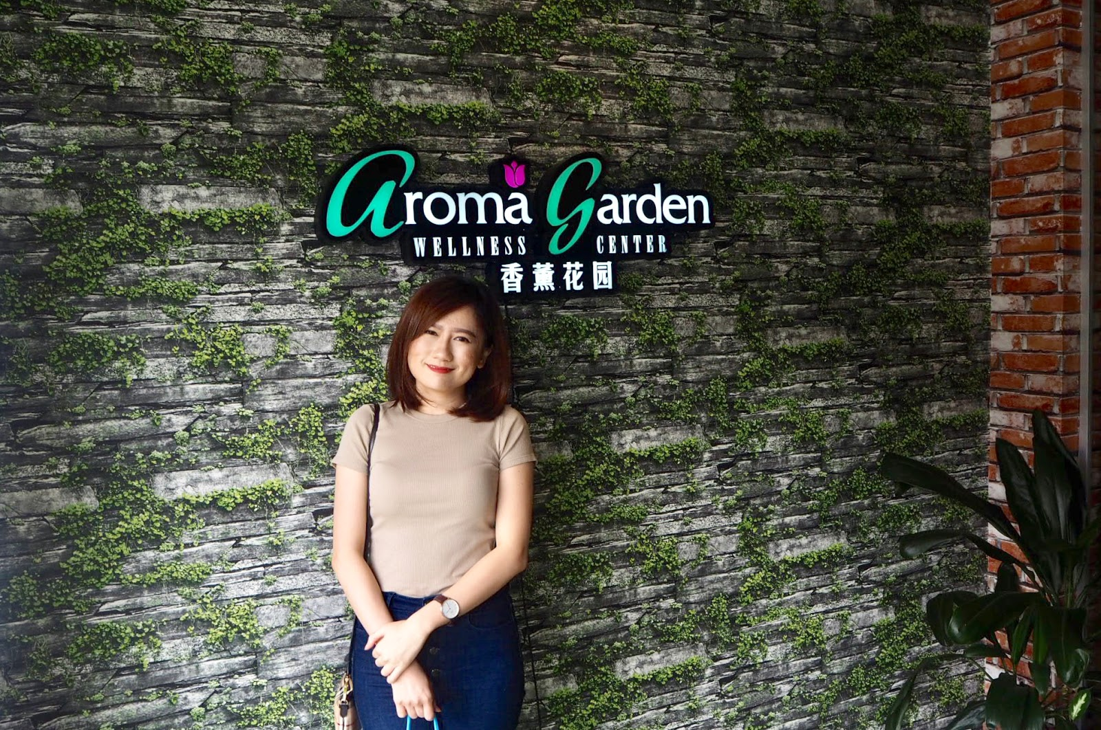 [Beauty Review] 100% Natural Honey for Beauty Treatment @ Aroma Garden Wellness Centre, SS2 PJ