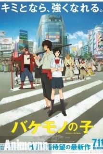 Bakemono no Ko -  2015 Poster