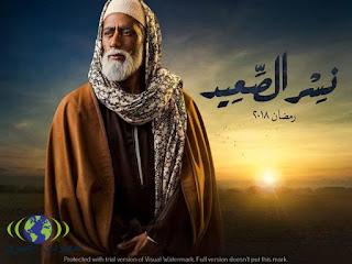 موعد مسلسل نسر الصعيد محمد رمضان ومواعيد أعادة الحلقات والقنوات الناقلة له