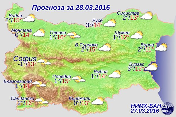 [Изображение: prognoza-za-vremeto-28-mart-2016.png]