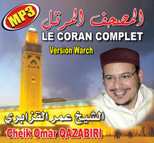 GRATUIT OMAR QURAN KAZABRI AL TÉLÉCHARGER MP3