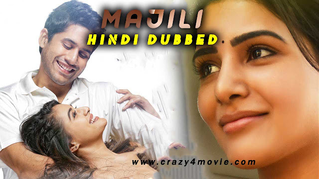 Majili movie in Hindi dubbed