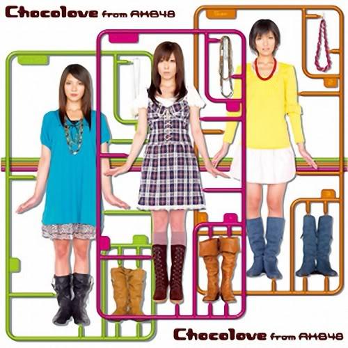 [Album] Chocolove 1st. Dessert