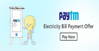 Paytm Bill Payment Cashback offer