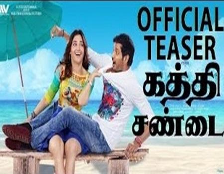 Kaththi Sandai – Official Tamil Teaser | Vishal, Vadivelu, Tamannaah | Hiphop Tamizha