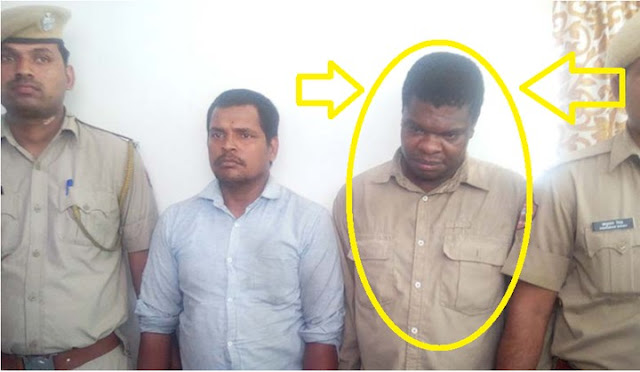 Nigerian Man Arrested In India For Duping Girls (Photo)